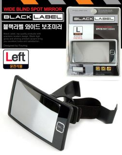 Fouring Wide Side Blind Spot Rear Side Angle View Mirror for Car Truck