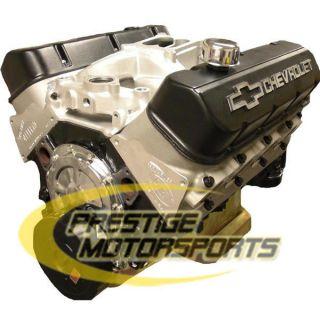 550HP Big Block Chevy 489 Stroker Custom BBC Crate Engine Complete 454