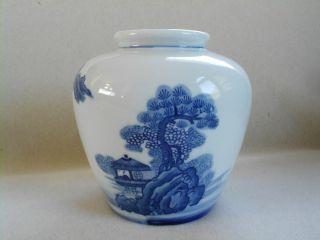 VTG Japanese Blue White Imari Vase VILLAGE LANDSCAPE Japan Hand