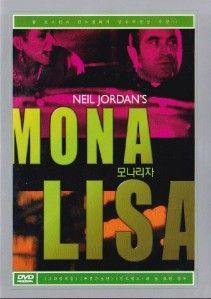 Mona Lisa 1986 Bob Hoskins DVD