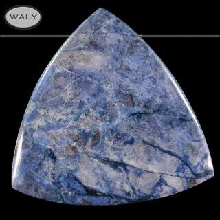 African Blue Sky Jasper Pendant Bead A217140
