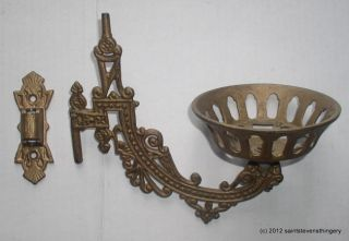 Antique Cast Iron Wall Mount Oil Lamp Bracket, Holder, Flange