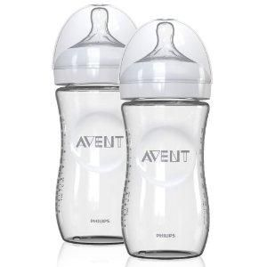 this listing is for 2 avent natural glass bottles size