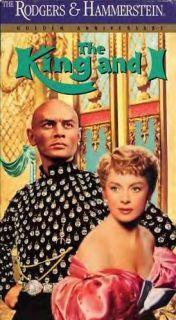 1958 Mitzi Gaynor Rosanno Brazzi Rodgers Hammerstein VHS