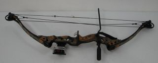 "Browning Boss Mantis 29"" RH Compound Bow"