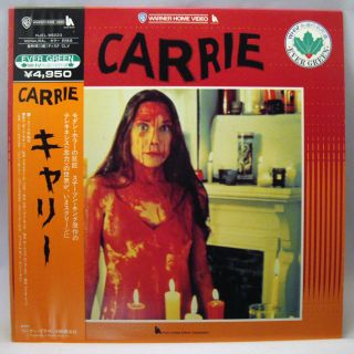 japan laserdisc stephen king carrie 1976 director brian de palma sissy