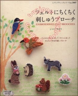Embroidery Stitch Craft Pattern Book 80 Embroidered felt brooches