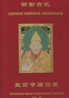 Bruckner Asian Art Gallery Chinese Imperial Patronage