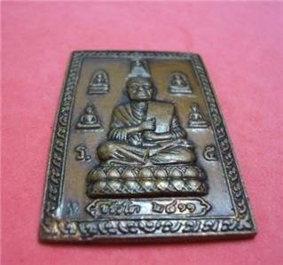 Thai Amulet Buddha Phra Somdej Toh Coins RARE Bangkok Lucky Amulets