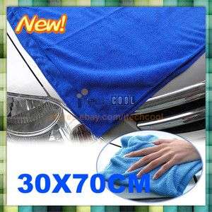 Blue Car Wipe Cloth Wash Cleaner Chamois Cleaning Towel