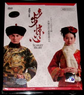 DVD 2011 Scarlet Heart Episode 1   35 End Chinese Drama HD Ver.