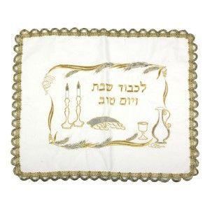 Big Fancy Velvet Shabbat Challah Bread Cover Jerusalem