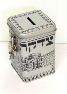 Jerusalem Charity Box Tzedakah Israel Jewish Judaica Kabbalah Torah
