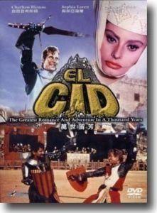 El CID DVD Charlton Heston Sophie Loren Region All
