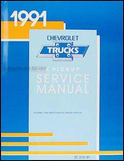 1991 Chevy 454SS Silverado Scottsdale Truck Shop Manual