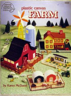 Plastic canvas pattern: PLAY FARM barn farmhouse silo windmill