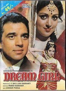 Original Hindi DVD Dharmendra Hema Malini Prem Chopra Asrani