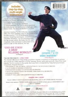 Terry Dunn Tai Chi for Health Long Short Form 2 DVD Set