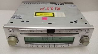 Chrysler Crossfire W/O Navi Radio CD Player Infinity Sys. A1938200646