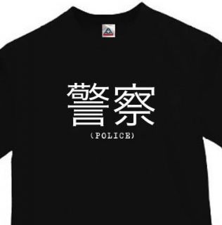 Police T Shirt Cool Chinese Letters Funny Tee Black M