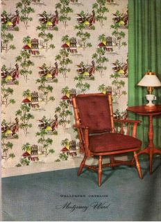 Vintage Wallpaper Catalog Montgomery Ward 1955