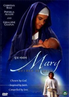 Mary Mother of Jesus DVD 1999 New Christian Bale