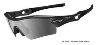 Oakley Radar Path Sunglasses   Polarised