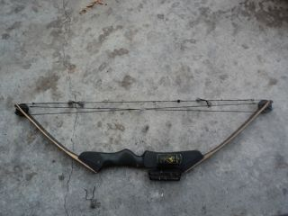 Browning Nomad XL Series Compound Bow