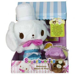 Shirousa Hello Kitty Share and Play w Cookie Cutter