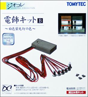 LED Lighting Kit B for Structures Tomytec 1 150 N Scale