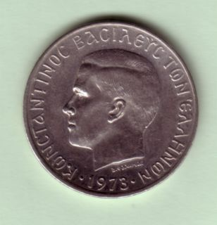 Greece Greek 1973A 10 Drachma Coin King Konstantine Constantine