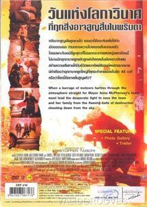 Hells Rain Annas Storm Sheree J Wilson Sci Fi DVD