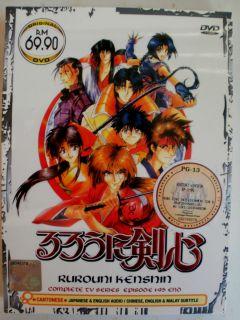 Rurouni Kenshin Complete TV Series 1 95 End DVD Box Set