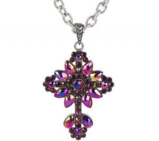 Kirks Folly Twilight Romance Cross Necklace —