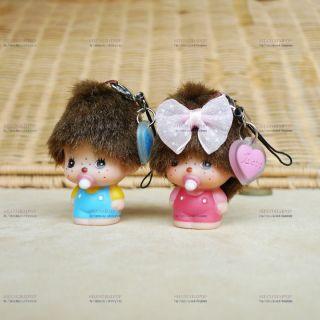 Couple Monchichi Keyring Doll Mobile Cell Phone Bag Monchhichi