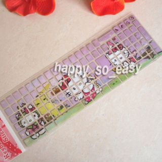 Keyboard Buttons Sticker Cute Cartoon Laptop Cover Wall Paper