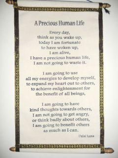 Dalai Lama Quote  Precious Human LifeWall Hanging Cloth