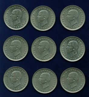 GREECE KINGDOM 1959 10 DRACHMAI COINS XF to ALMOST UNCIRCULATED LOT OF