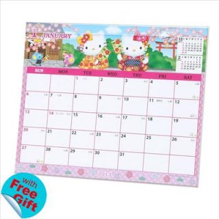 Calendar 2013 Charmmy Kitty | Search Results | Calendar 2015