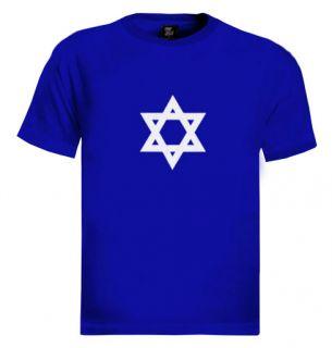 Star of David T Shirt Magen David Israel Jewish Jew