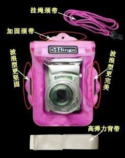Underwater Digital Camera Waterproof Case Dry Bag Pink