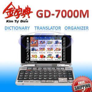 Kim Tu Dien GD 7000M English Vietnamese Dictionary New