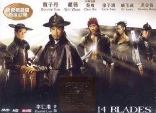 14 Blades DVD Donnie Yen Sammo Hung Region All