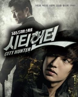 SBS TV Drama CITY HUNTER DVD 7 Disc First Press Limited Korea Ver Lee