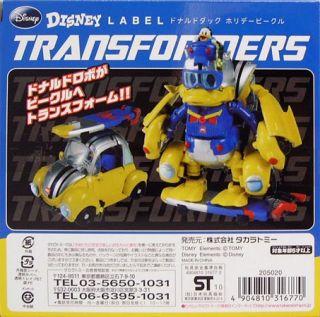 Takara Tomy Disney Donald Duck Transformers New in Hand