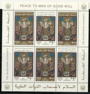 Palestinian Auth 1997 MNH Sheet Palestine Christmas Peace to Men of