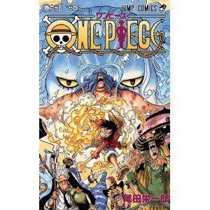 One Piece 65 by Oda Eiichiro