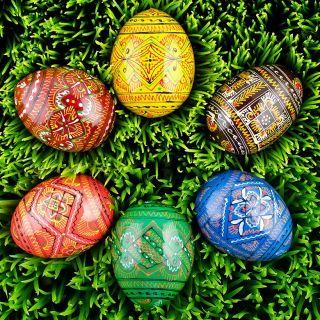 Ukrainian Geometric Wooden Easter Eggs