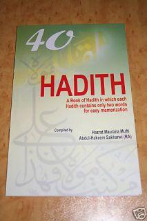 Forty Hadith Ahadith Hadees Muslim Islam Eid Gift Book