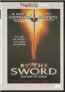 BY THE SWORD F. Murray Abraham, Eric Roberts, Mia Sara